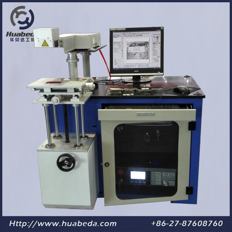 UV 355nm Laser Marking Machine