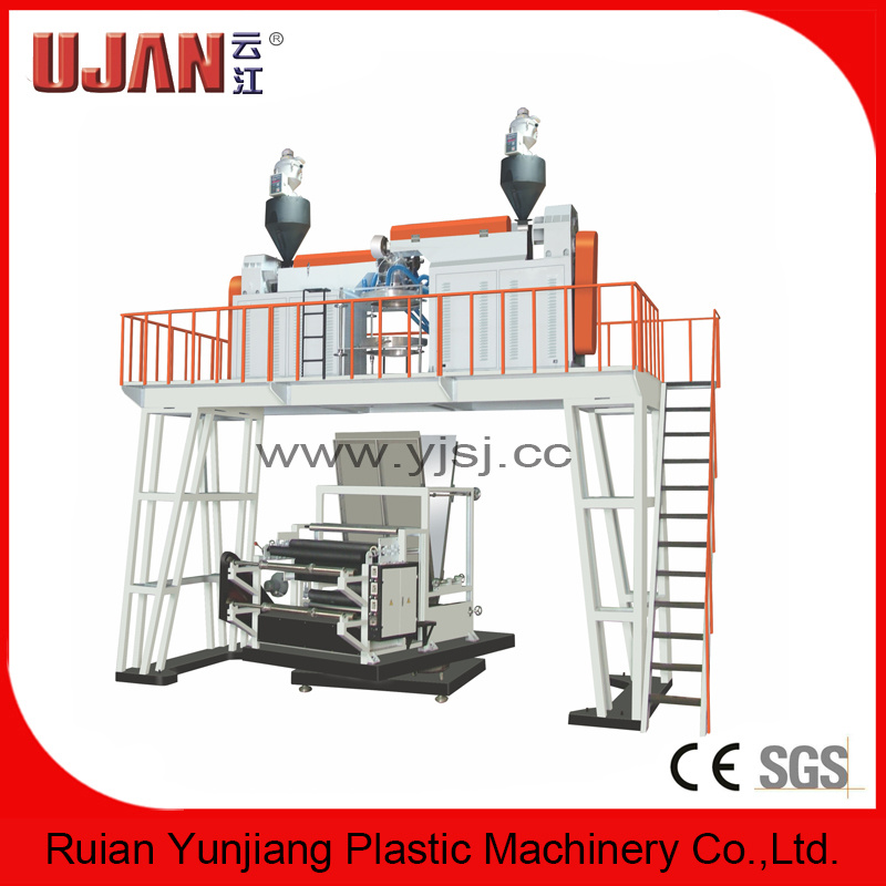 Two-Layer Co-Extruded Water-Cool Blown Film Machine