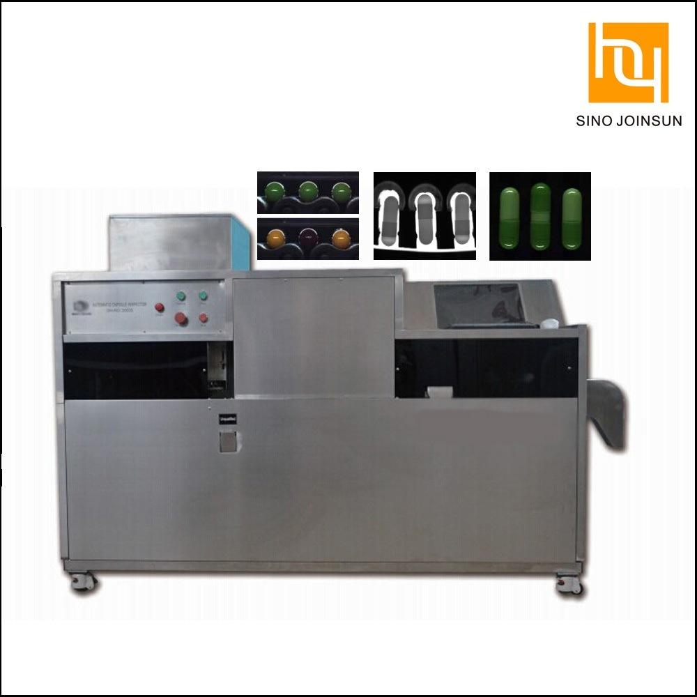 Full Automatic Vison Inspection Machine for Empty Hard Capsule