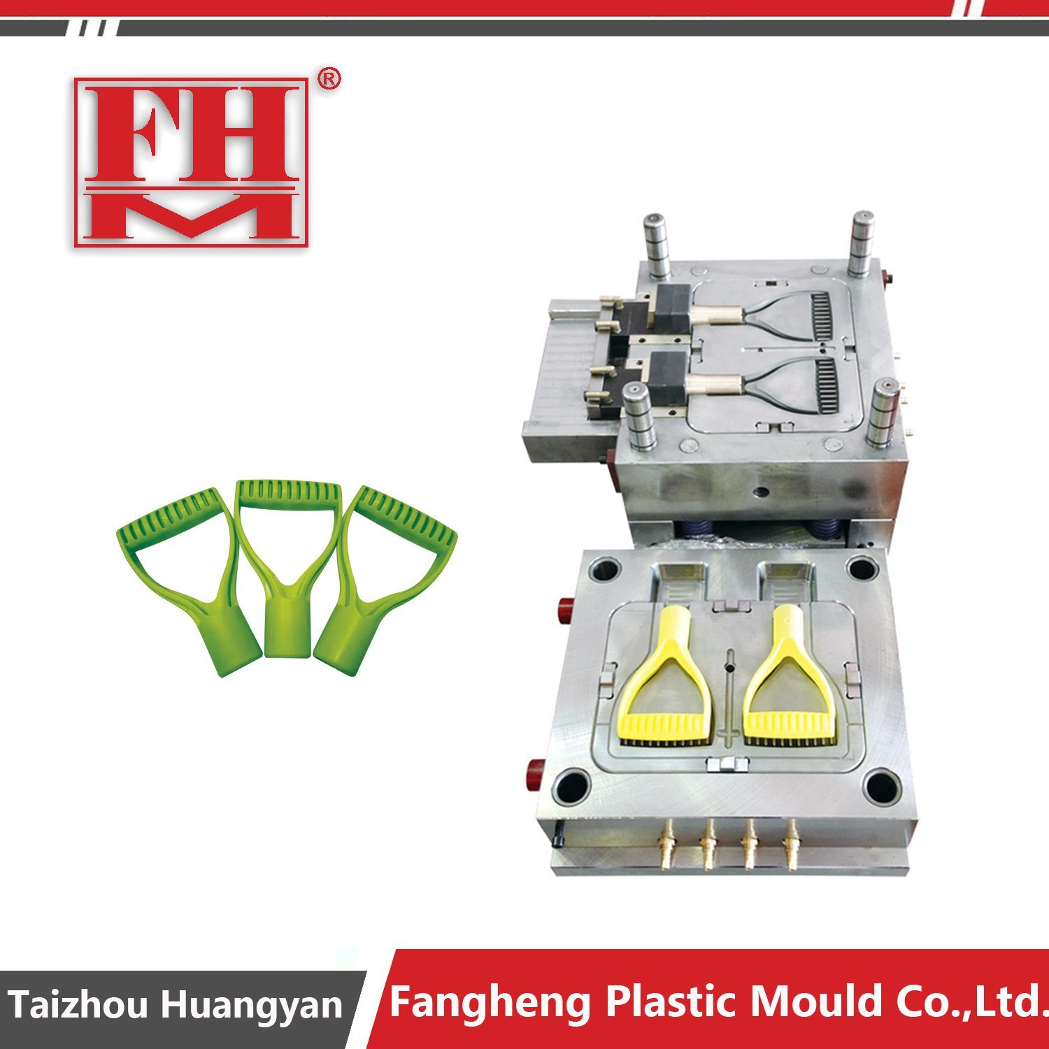 Plastic Injection Snow Shovel Mold