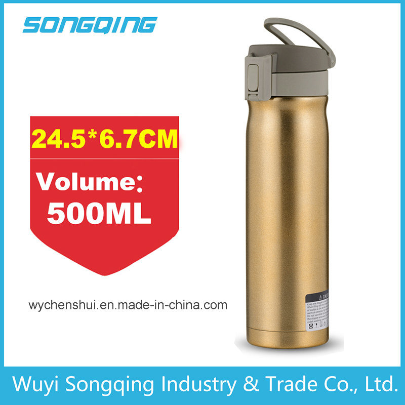 High Quality Inside 304 Stainless Steel Vacuum Flask