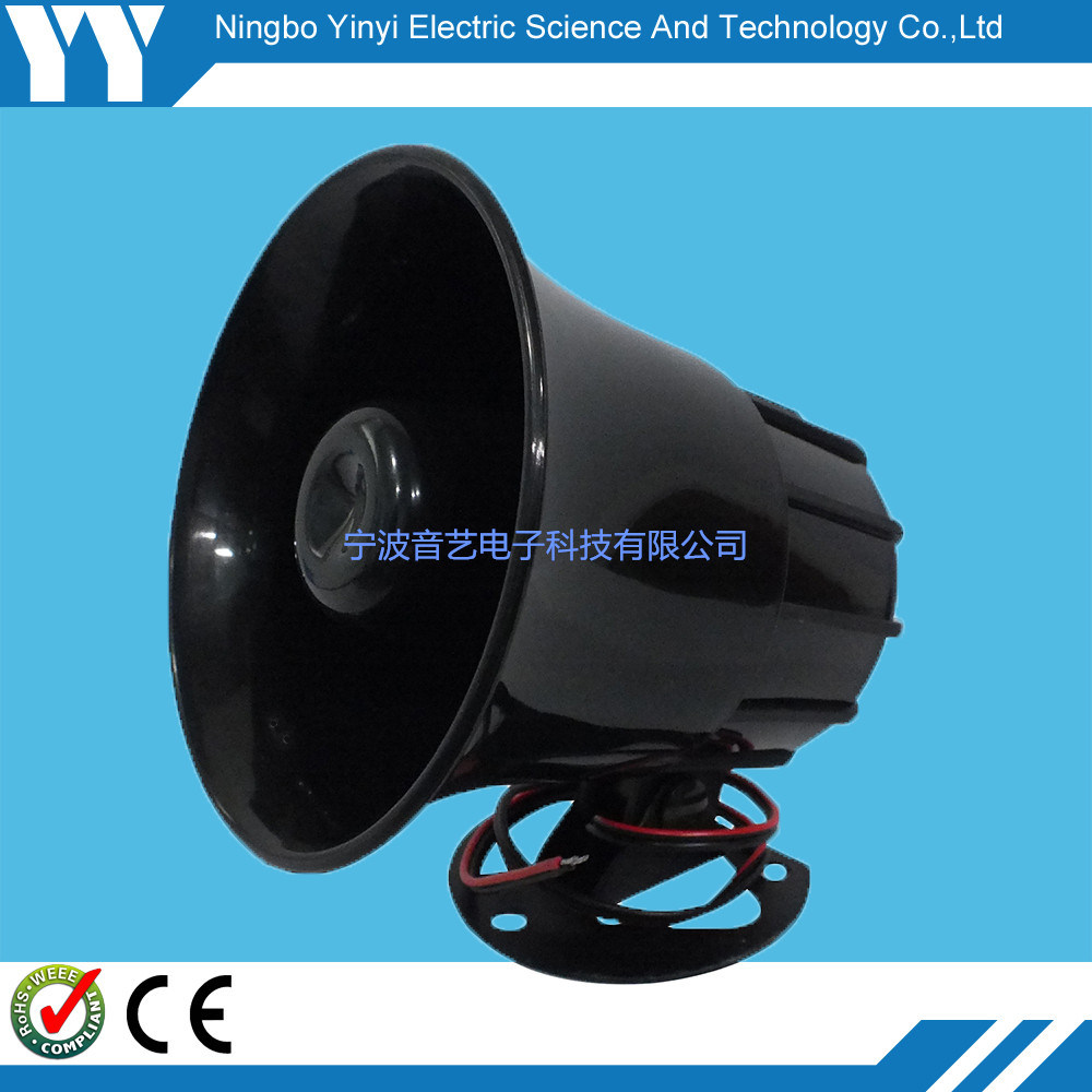 Good Quality Car Alarm Electronic Siren (PS301)
