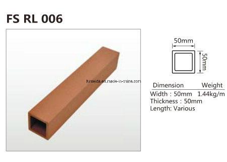 Eco -Friendly Anti-UV WPC Fencing & Railing (WPC fencing) K-Rl-01