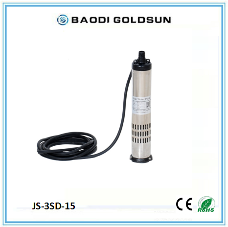 50W DC Solar Water Pump Stainless Steel