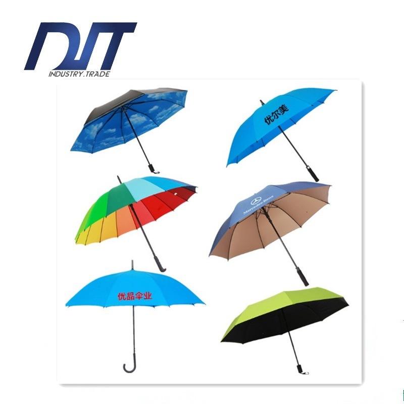 Custom Logo Straight Umbrella Three Fold Umbrella Vinyl Sun Umbrella