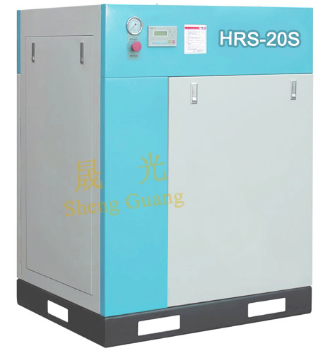 Screw Air Compressor 20HP
