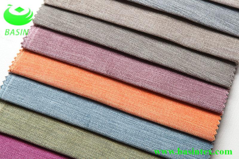 Two-Color Woven Fleece Sofa Fabric (BS4016)