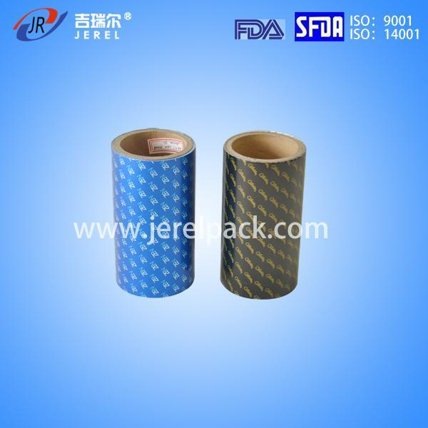 Pharmaceutical Aluminum Foil for Pill Blister Packaging