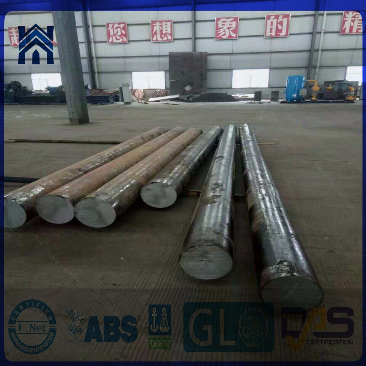 Forged Semi-Finished Steel Round Bar C45/C50