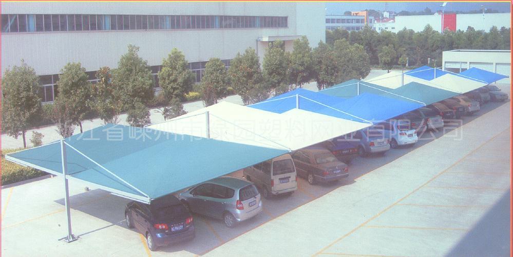 Carport Shade