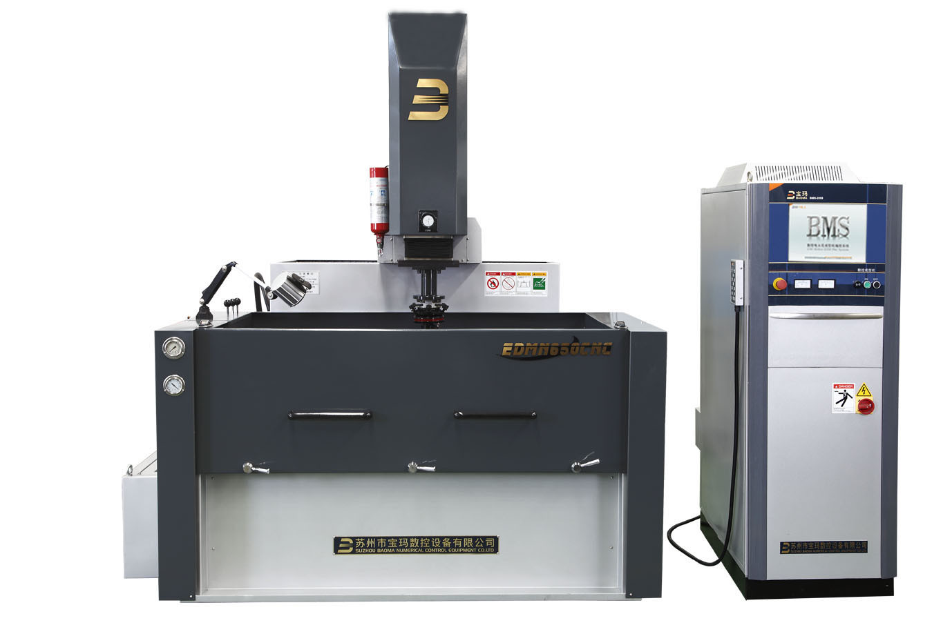 CNC Sinker EDM (EDMN650CNC)