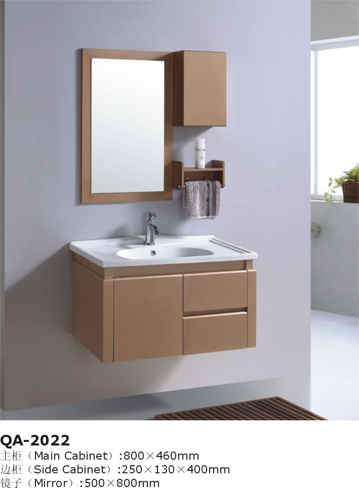 Wall Mounted Brown Bathroom Vanity Cabinet Set GBW058 Photos