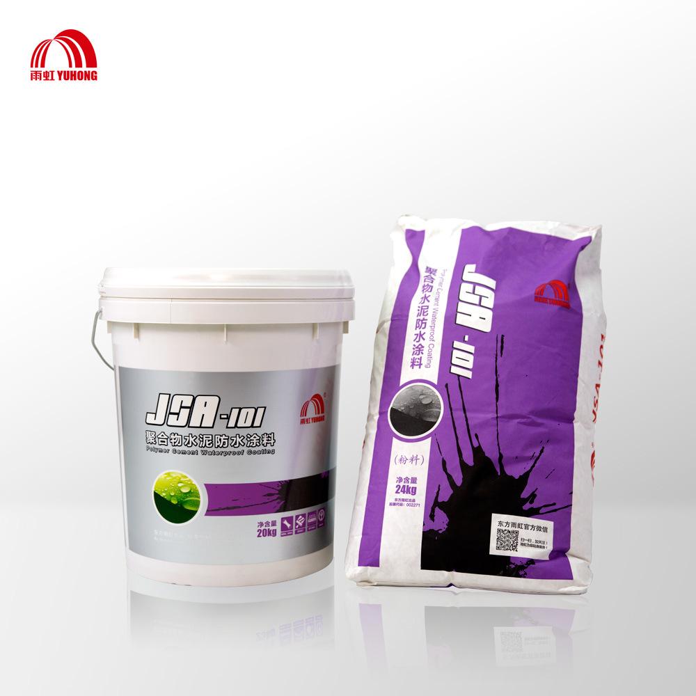 Polymer-Cement Waterproof Coating (JSA-101)
