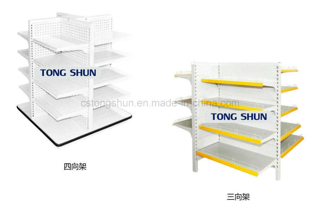 Three Sides/Four Sides Display Stand Supermarket Shelf