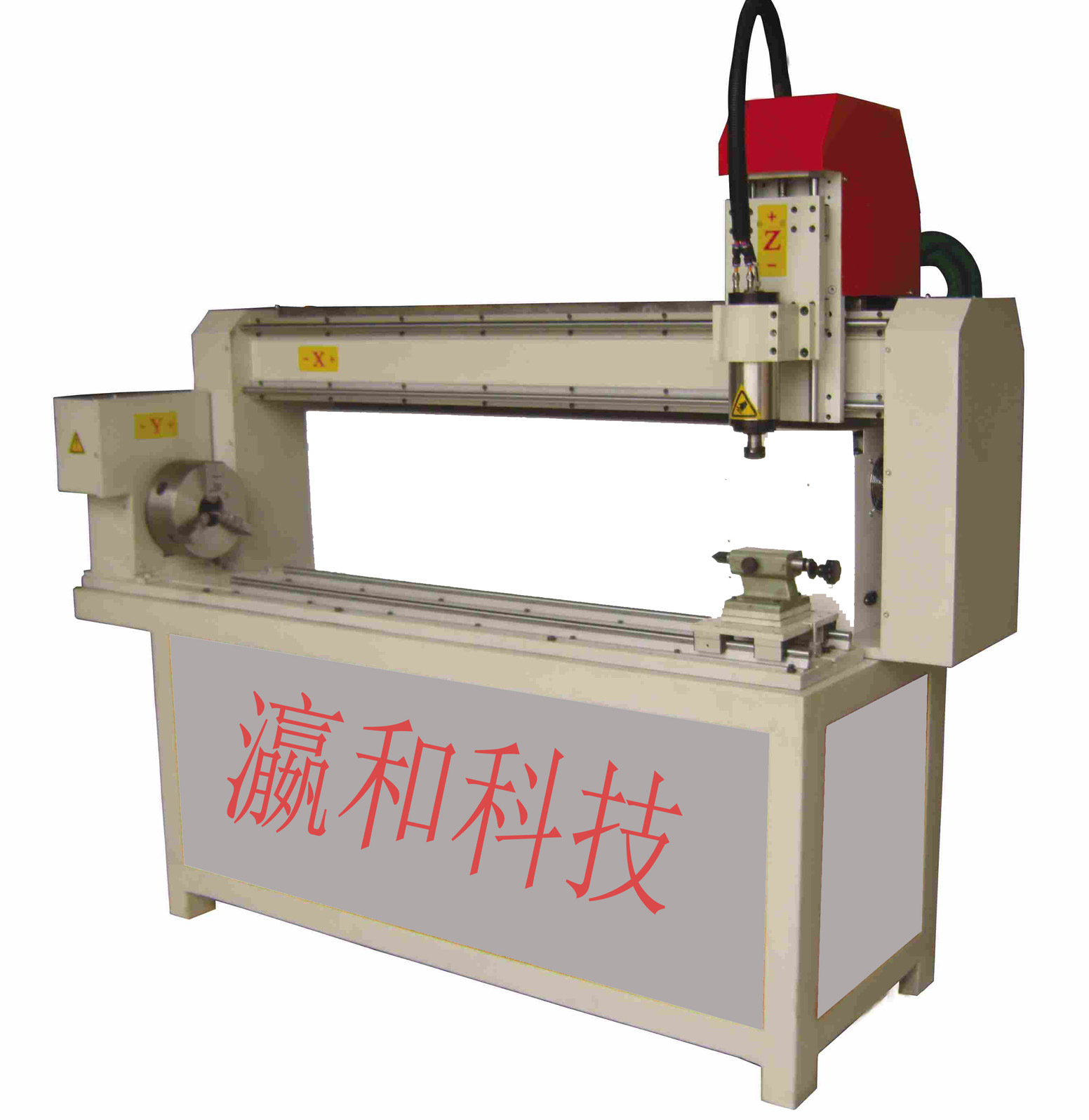 Cylindrical Item CNC Router (YH-1200Y)
