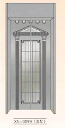 Elevator Parts -Car Landing Door (XN-009H)