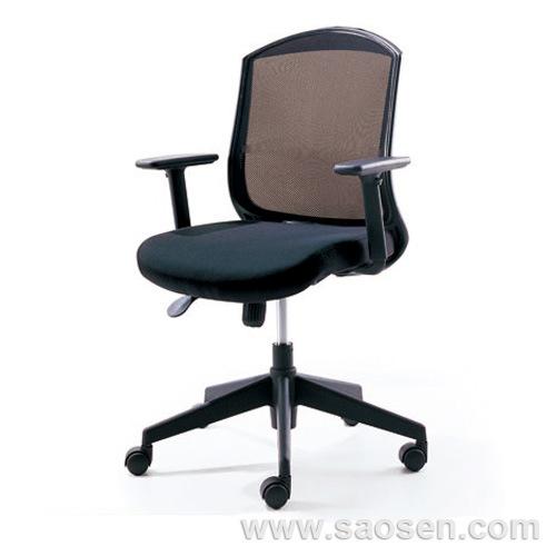 Chair Office Chair Fabric Chair Meeting Chair Chair