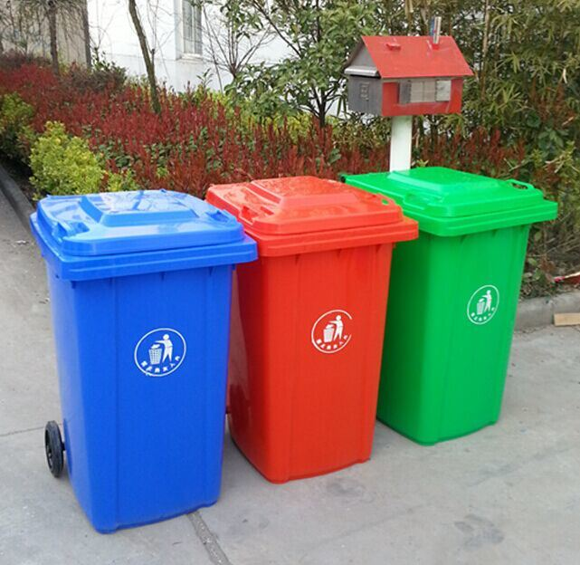 Multicolor 240L Mobile Garbage Bin