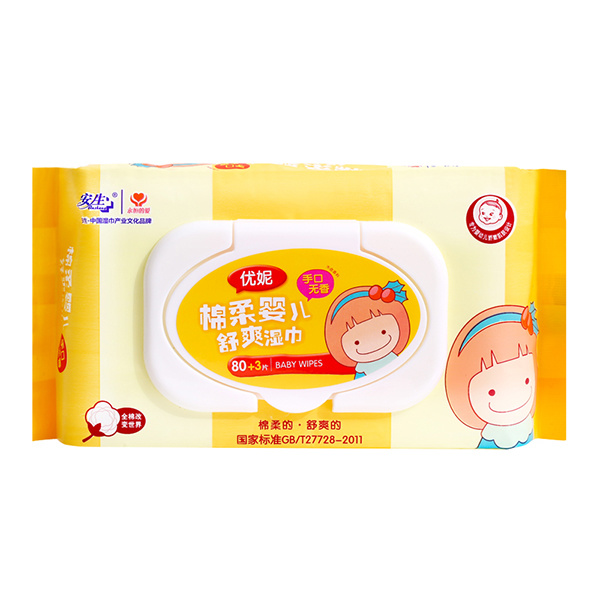 80 PCS Economic Soft Plain Non-Woven Wet Baby Wipe