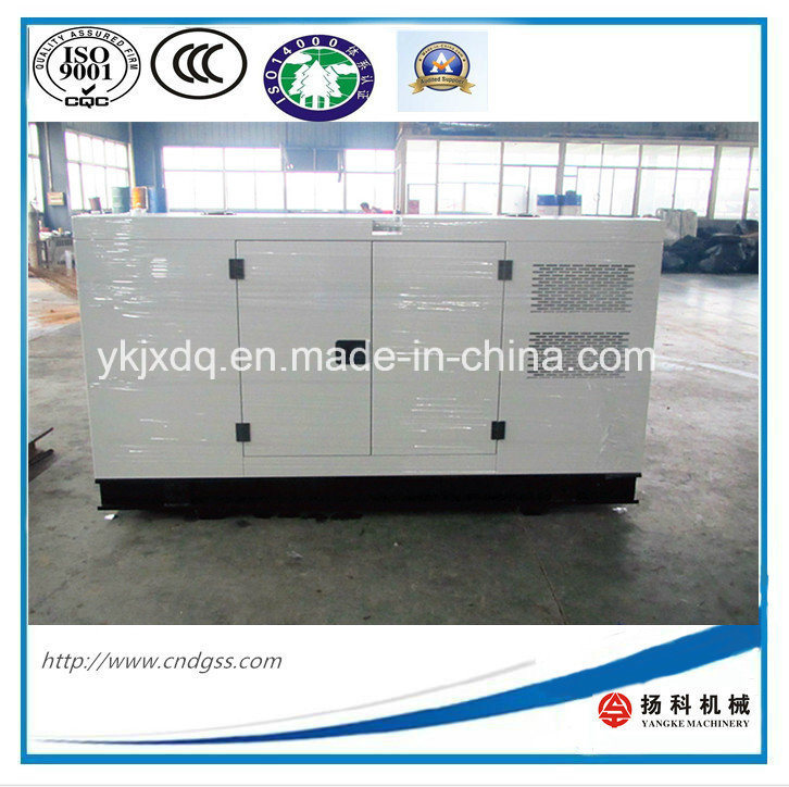 Cummins Engine 75kw/93.75kVA Power Silent Diesel Generator