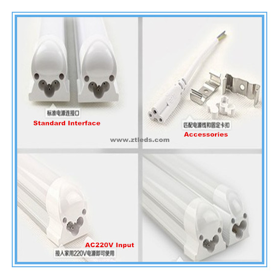 2FT 60cm 9W T5 LED Tube