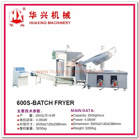 600s-Batch Fryer Frying Machine (Frying Snack, Peanuts, Beans)