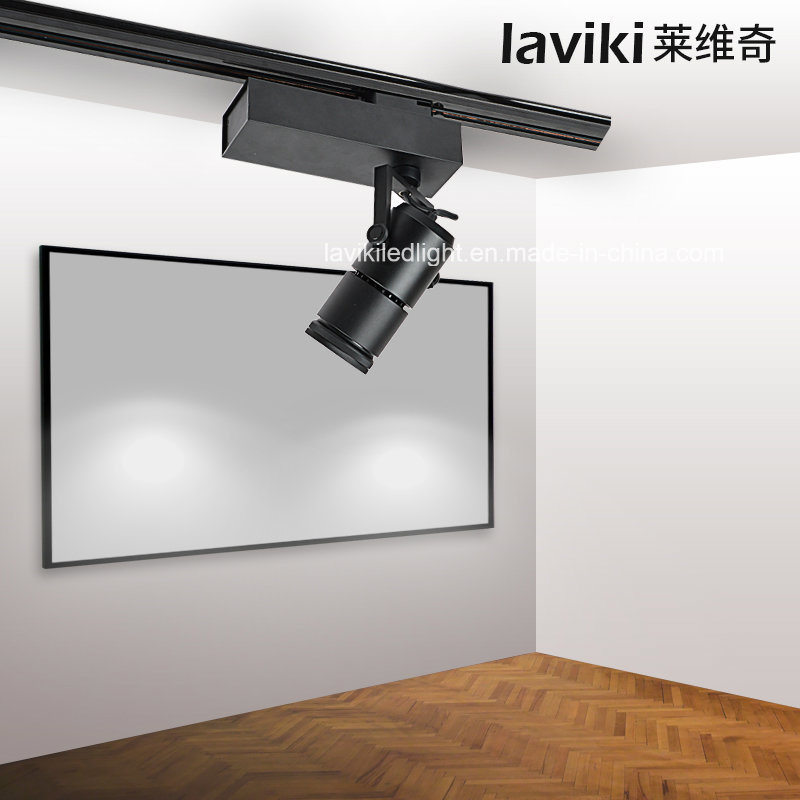 12w 24w Remote Control Cct Adjustable Dimming Led Track Light with Zoom for Museum