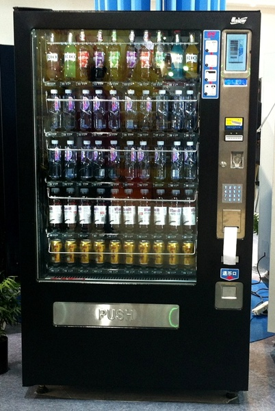 High Quality Vending Machine with Lifter China Manufacturer (VCM2-5000S)