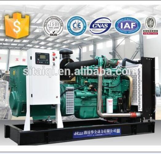 150kw Yuchai Engine Water Cooled Diesel Generator