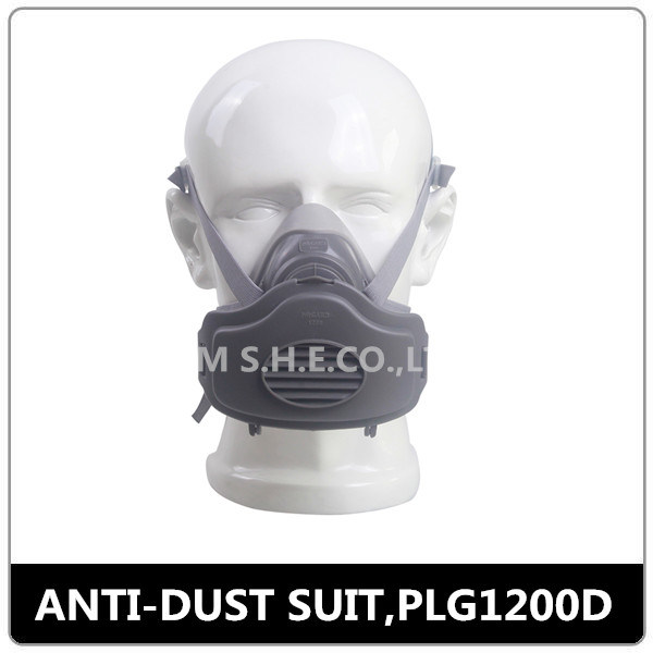 Quarter Mask Gas Mask with Single Filter (1200D)