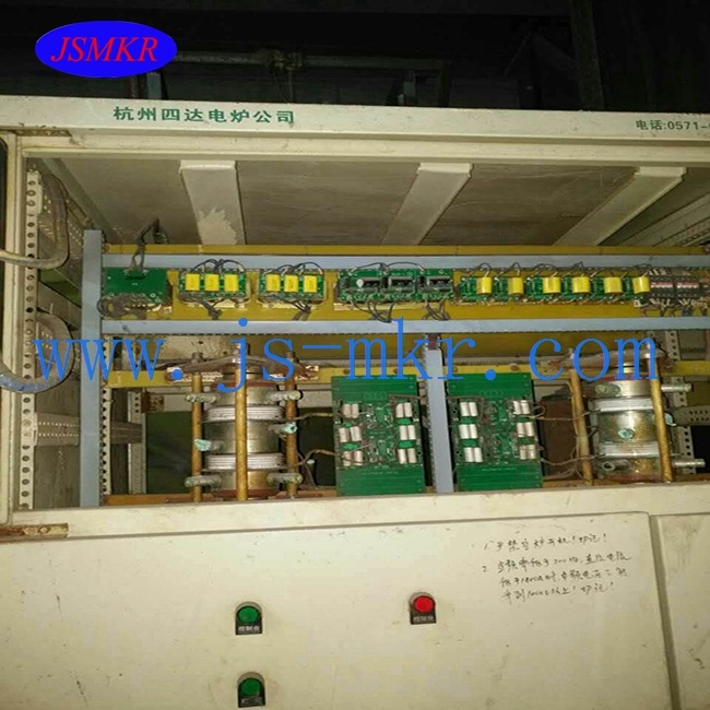 Used 40 Ton Medium Frequency Furnace