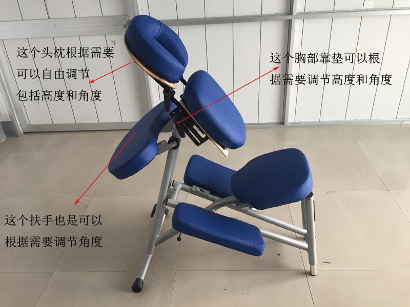 Portable Aluminium Massage Chair Amc-001