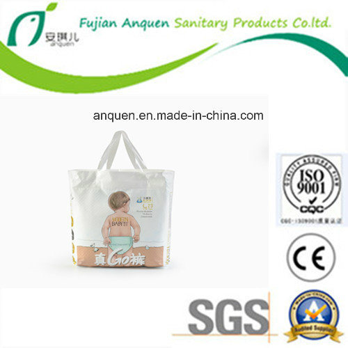 Baby Diapers, Baby Care, Baby Products, Baby Nappy