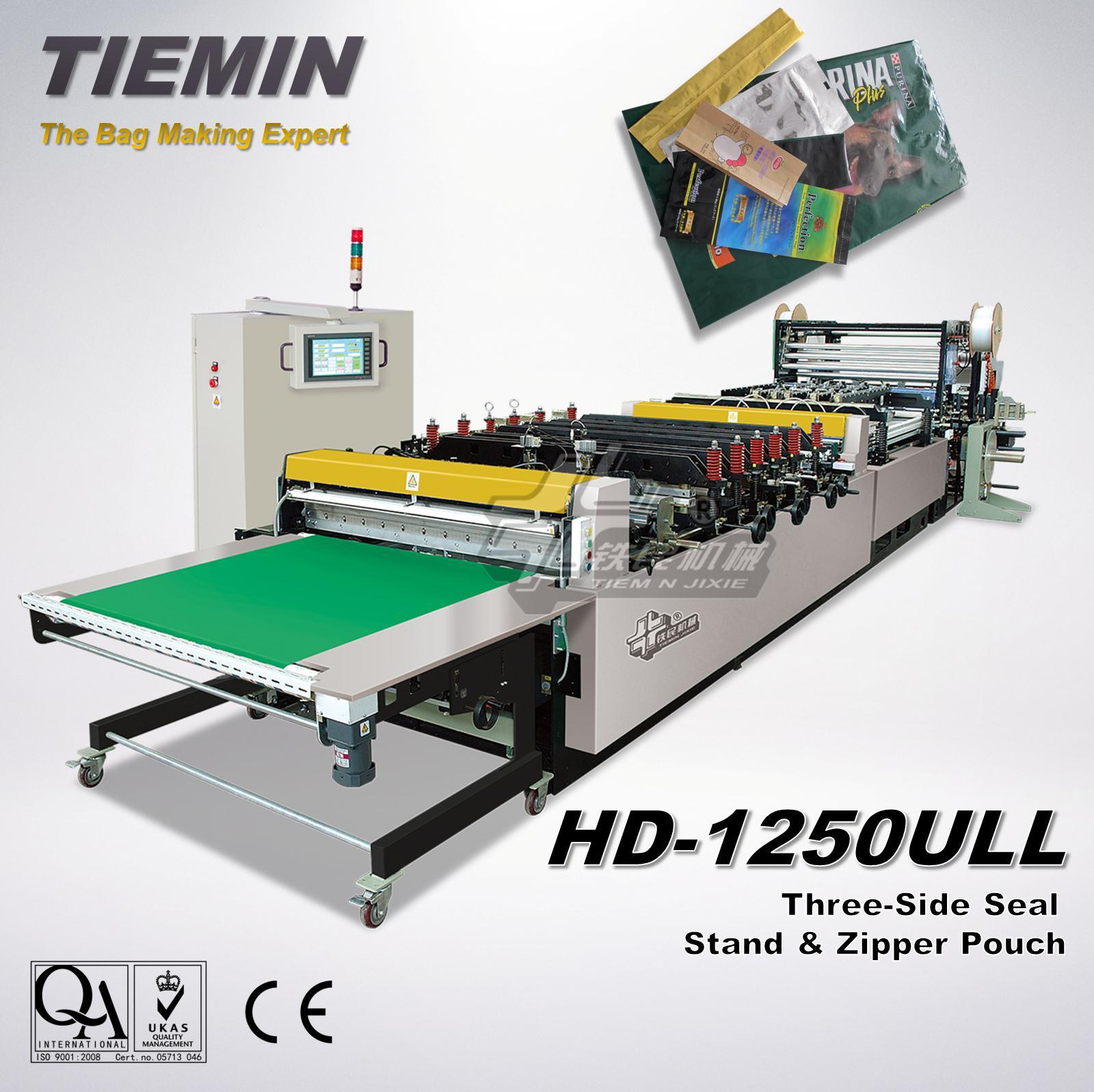 Tiemin High Quality Automatic High Speed Three-Side Bag Making Machine Stand Pouch Zipper Bag & Pouch HD-1250ull