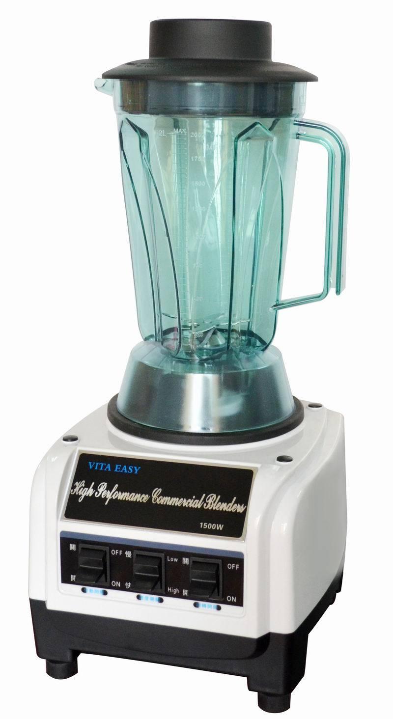 High Powered Blender ~ China high power commercial blender