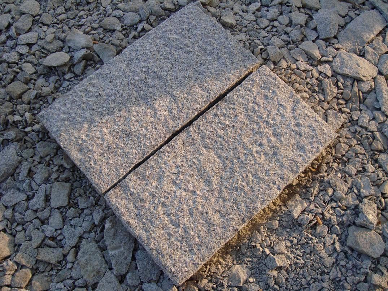 Yellow Granite Stone : China yellow granite paving stone