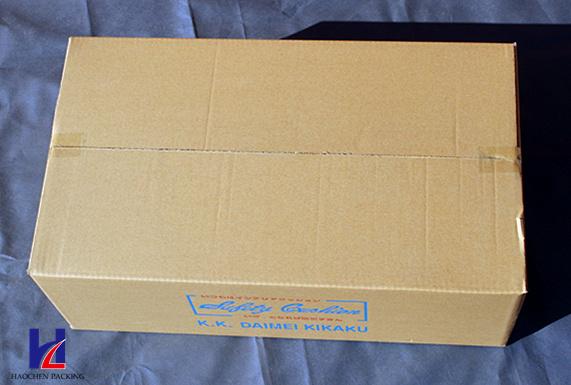 Cheap Household Carton Corrugated Folding Packing Folding Packaging Box