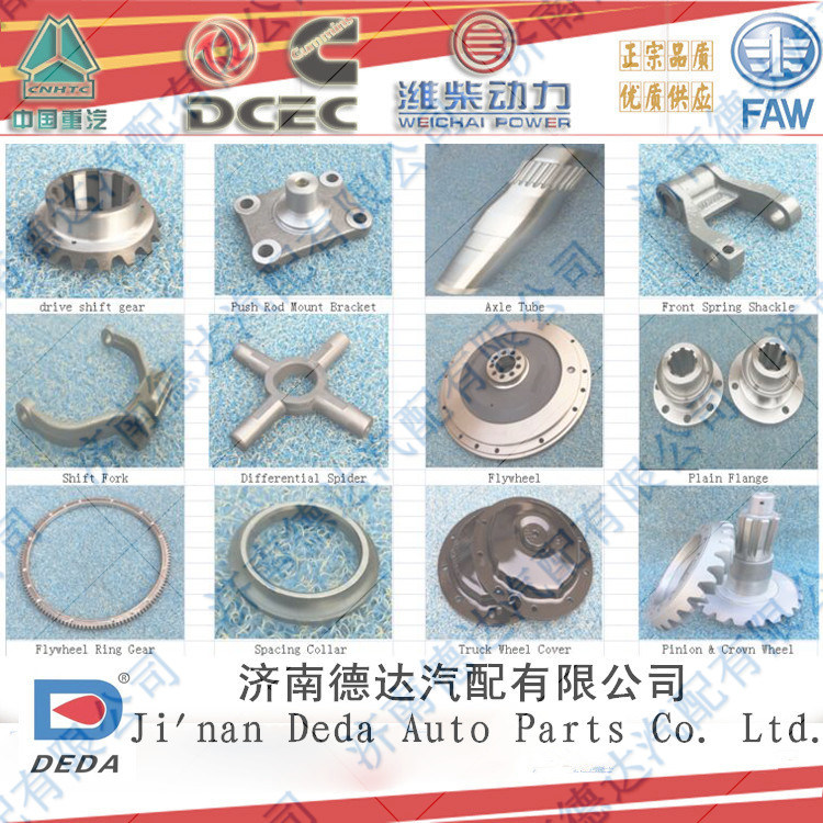 Truck Parts HOWO Shacman FAW Dongfeng