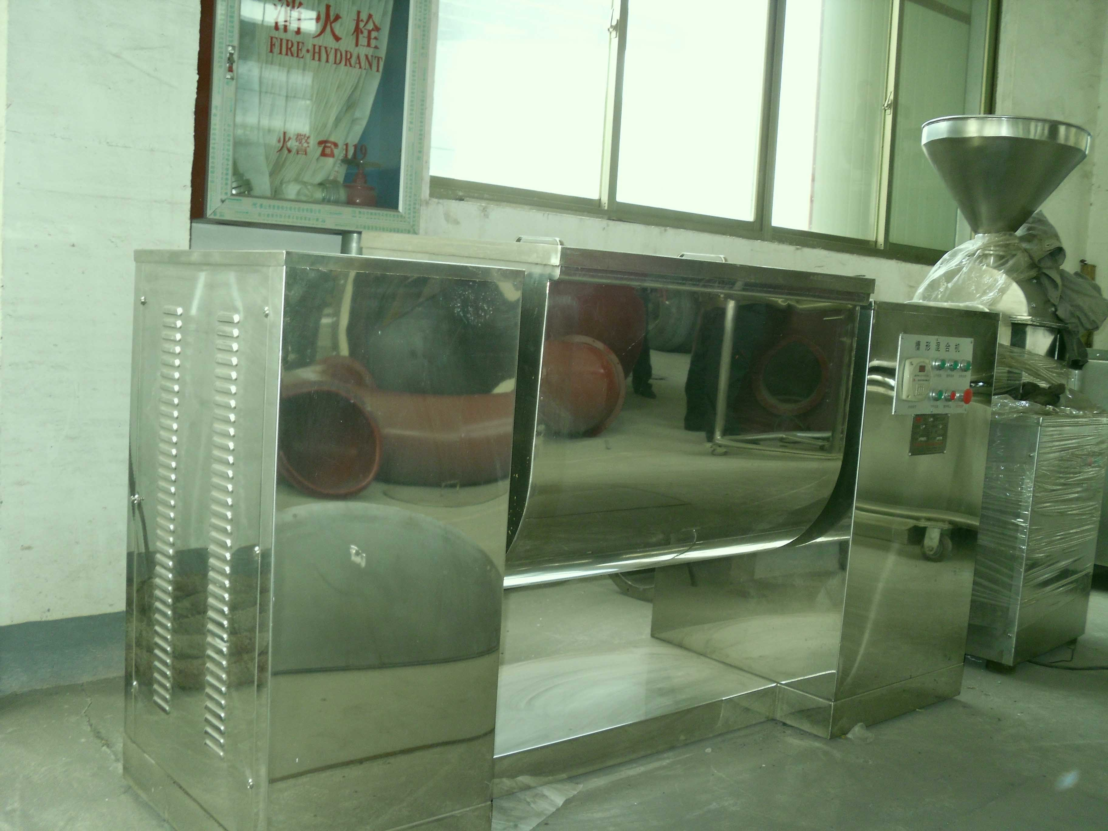 Automatic Ribbon Mixer for Food Powder
