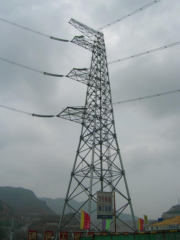 Steel Electric Power Transmission Tower