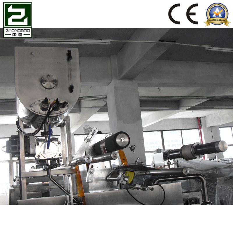 Washing Powder Four Side Sealing Packing Machine