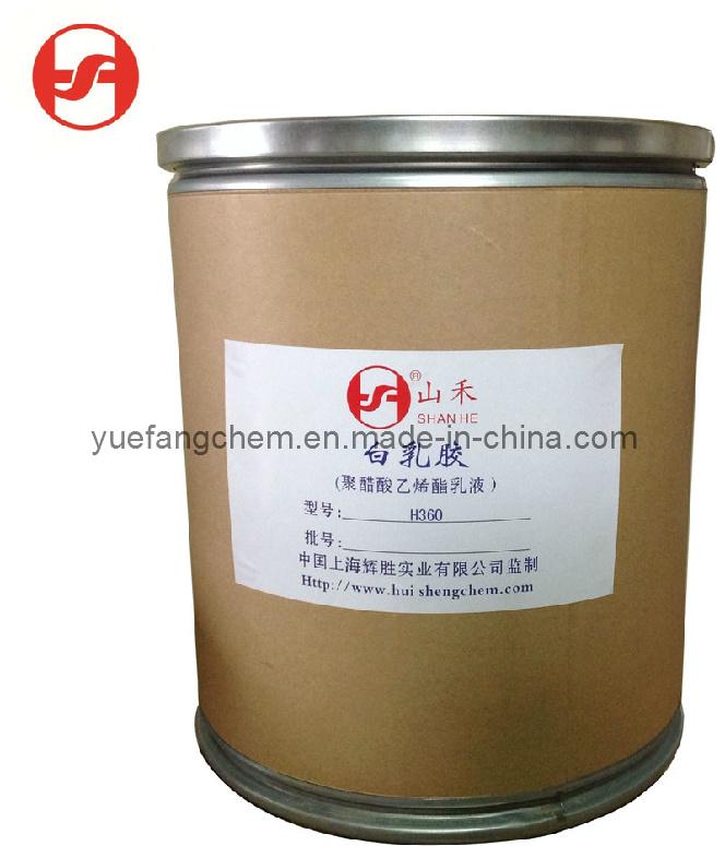 Carton Forming White Glue (H360)