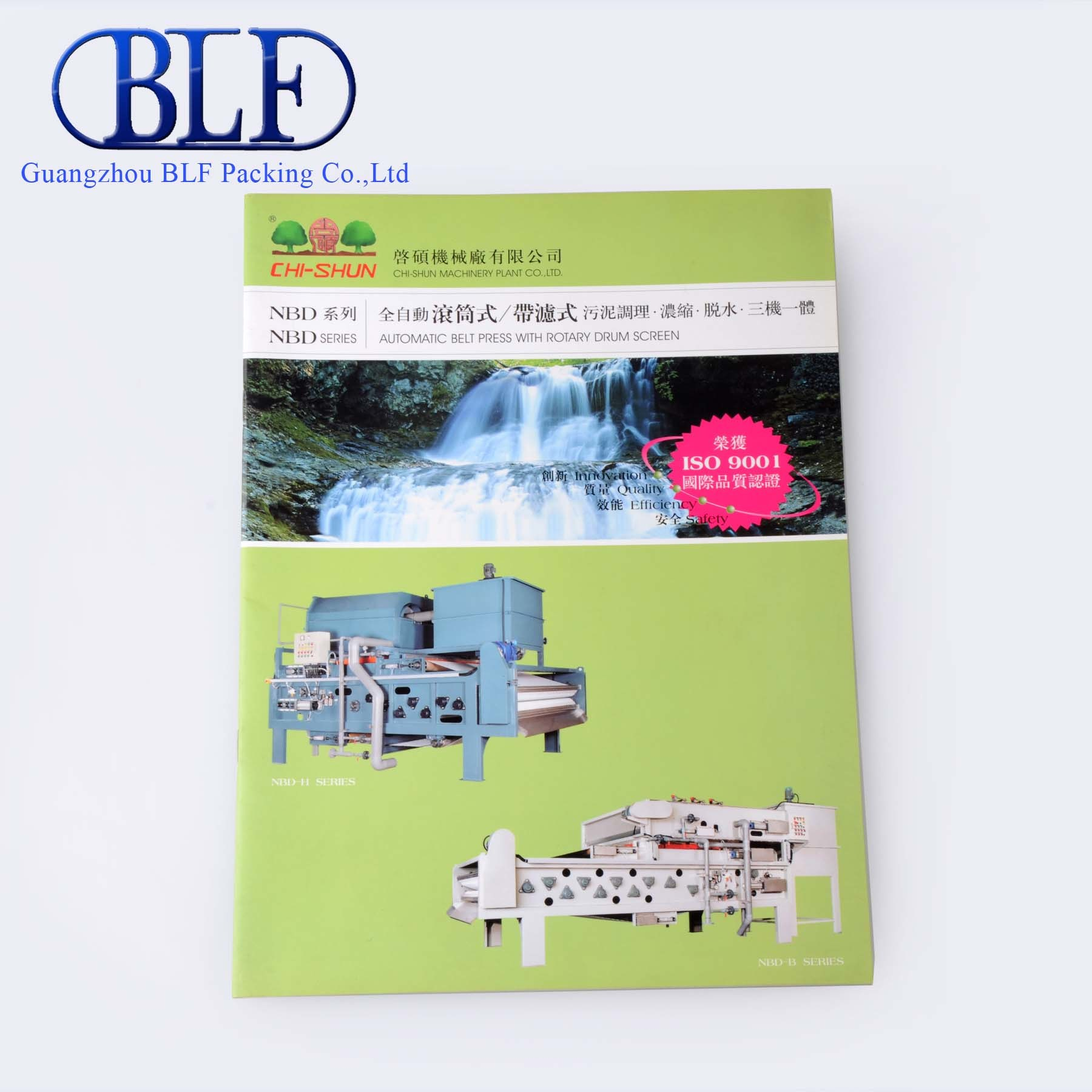 Manual Custom Printed A4 Paper Brochure