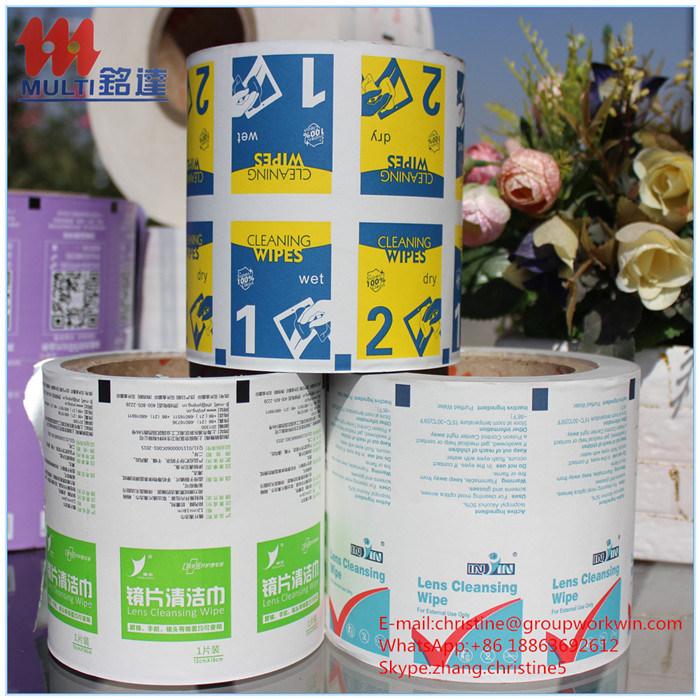 ISO/QS Certificate Aluminum Foil Paper Alcohol Prep Pad Packaging Foil