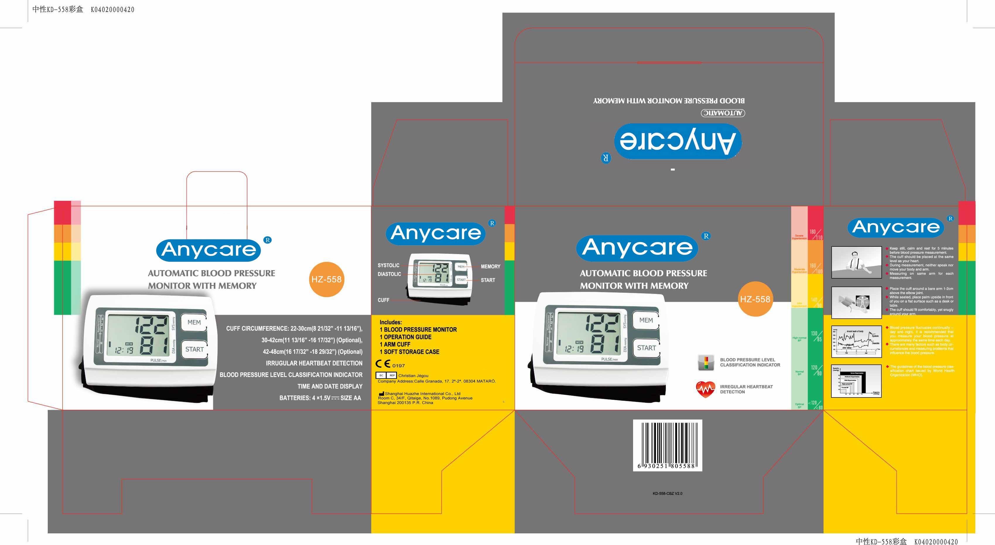 Arm Type Blood Pressure Monitor (Hz-558)