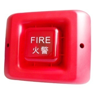 Firefighting Strobe Siren