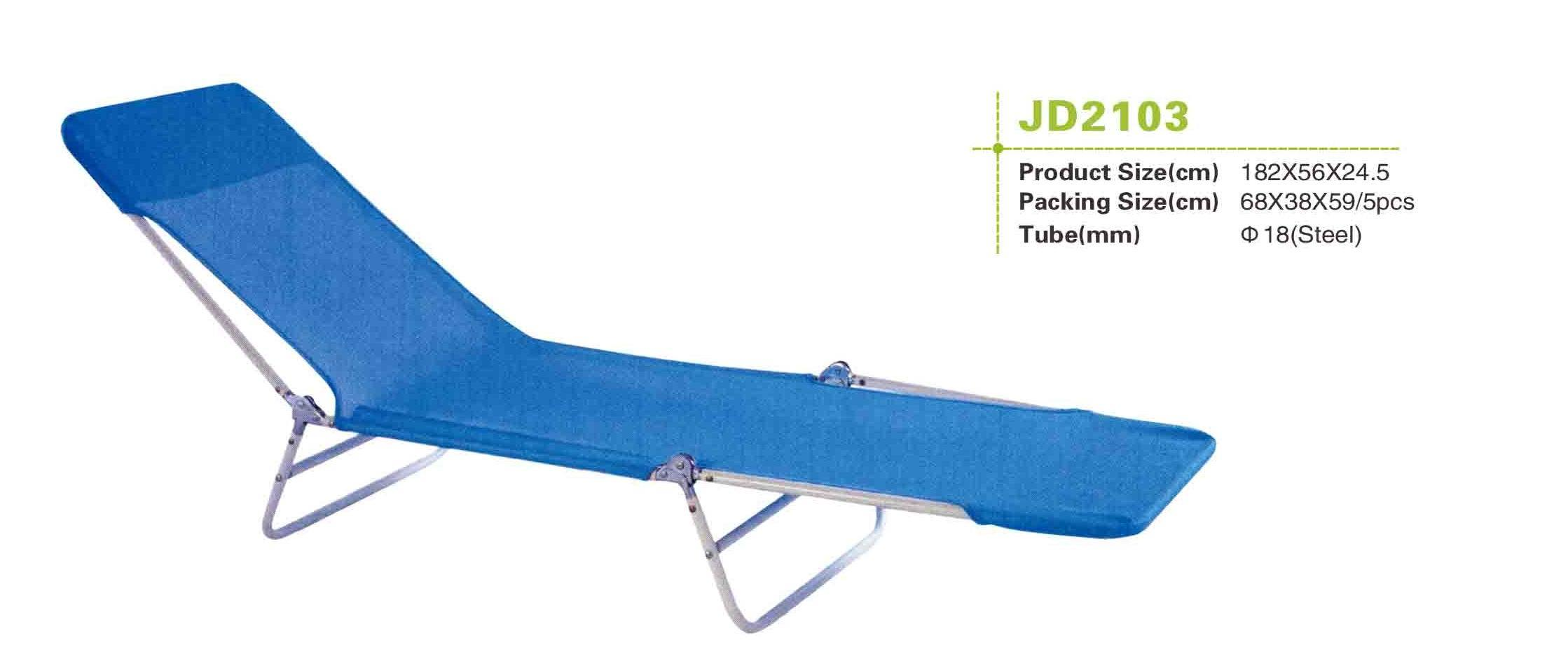 China Beach Lounge Chair JD2103 China Beach Chair Outdoor Furniture