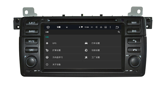 Android Car DVD Player Car Audio for BMW 3/M3 GPS Navigatior with WiFi Connection