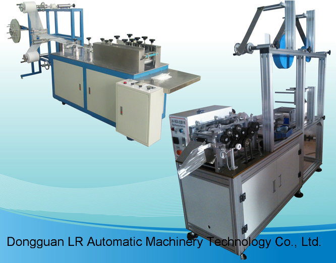 2017 China Surpplier Medical Blank Face Mask Making Machine