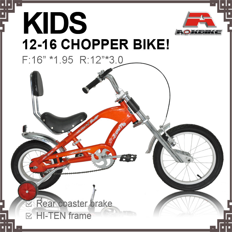 12-16 Inch Coaster Brake Kids Chopper Bicycle for 3- 5 Age Children (AOS-1216S-1)